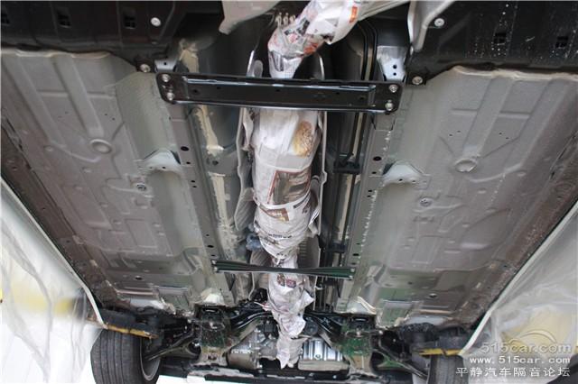 【平静底盘装甲】雅阁9代平静底盘装甲 保护爱车先从底盘.